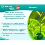 Матрас Аскона (Askona) Fitness Formula